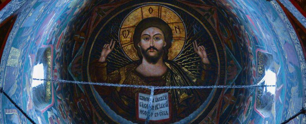 Ortodox Blog